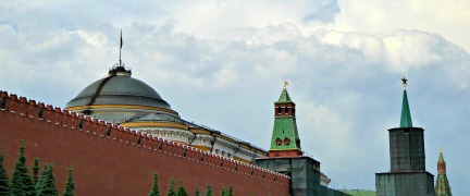 Kremlin. June 2016.